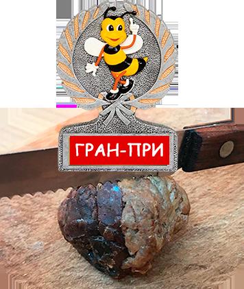 Гран-при за рецепт с прополисом