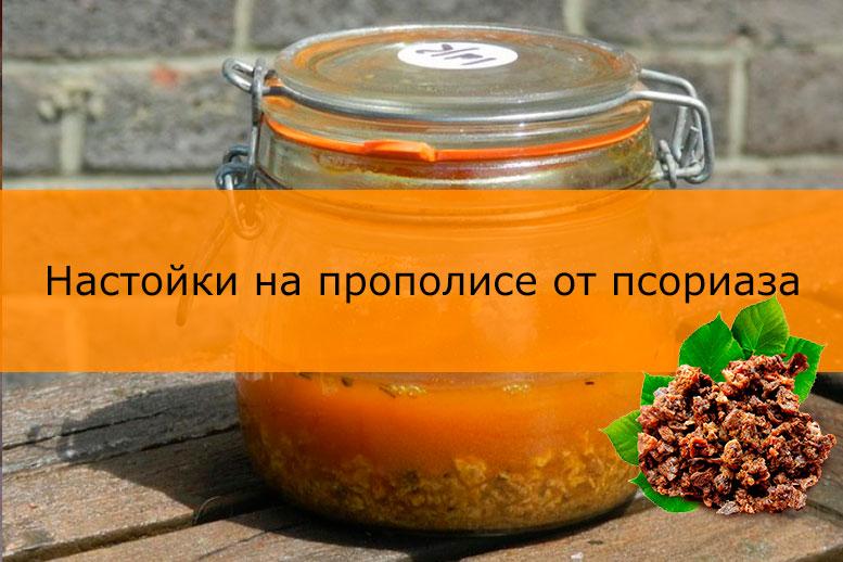 Псориаз Экзема Дерматит