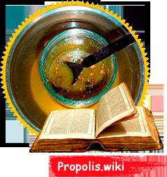 Лечение прополисом - народная медицина.